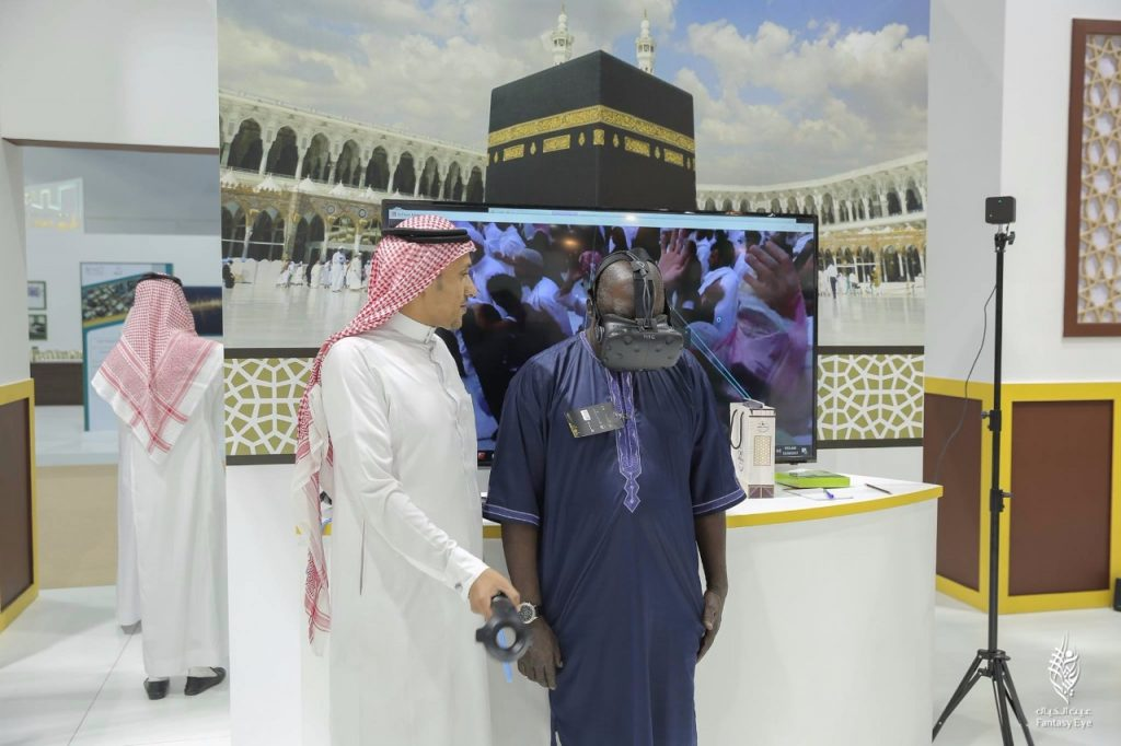 BeThere Makkah by Visual Experience, Virtual Reality from Saudi Arabia