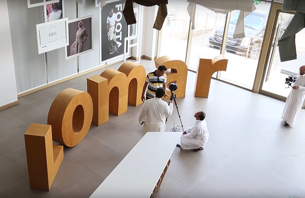 LOMAR's VR Marketing Campaign, by Visual Experience, Virtual Reality from Saudi Arabia